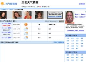 qingyun.tqybw.com