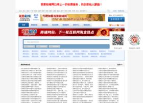 qinhuangdao.51zupu.com