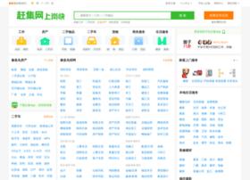 qinhuangdao.ganji.com