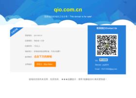 qio.com.cn