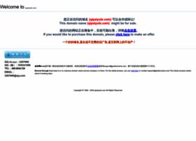 qipaiyule.com