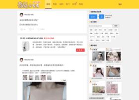 qipamaijia.com