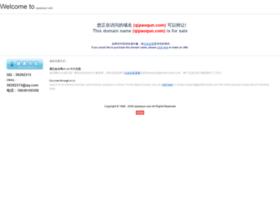 qipaoqun.com