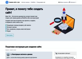 qiqer-site.ru