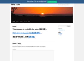 qiqi.com