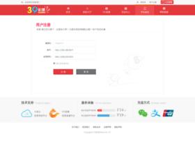qiqiaowu.com