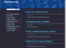 qiqishu.com