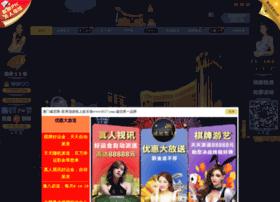 qiquanre.com