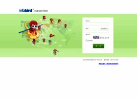 qitongbao.com