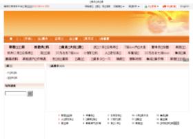 qiugou.cnokcn.com
