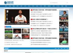 qiuhu.com