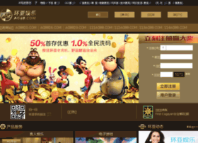 qiuhubang.com