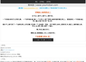 qiuliao.net
