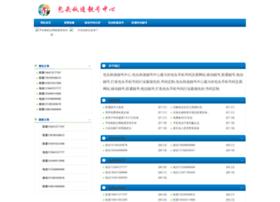qiumibuy.com
