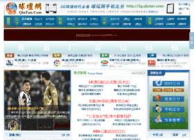 qiutan.com