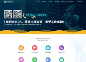 qiuyin.com