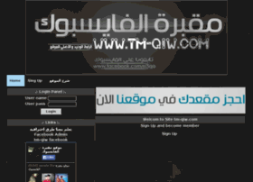 qiwdz5.com