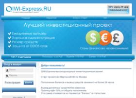 qiwi-express.ru