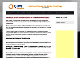 qiwikoshelek.ru
