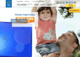 qiwipost.ru