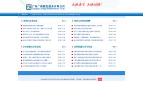 qixie5.com
