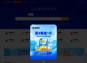 qixin.com