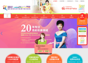 qixincolor.com