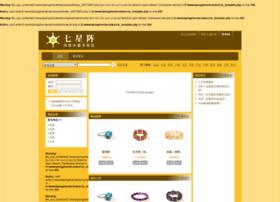 qixingzhen.com