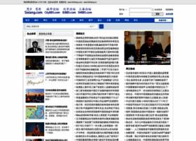 qixun.com