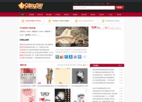 qiy8.net