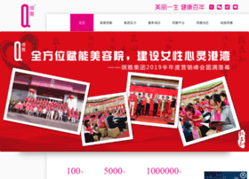 qiya.com.cn