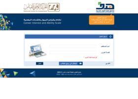qiyas.hrdf.org.sa