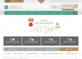 qiyas.org