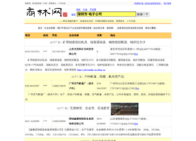 qiye.shang800.com