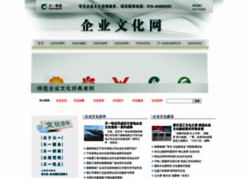 qiyewenhua.net