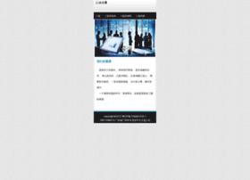 qiyuntong.com