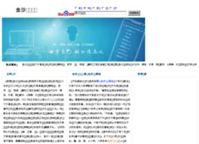 qizhaosh.com