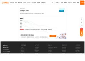 qizhigu.com