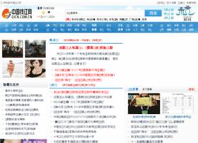 qjcn.com.cn
