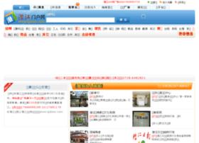 qjdoor.com