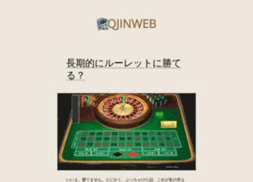 qjinweb.com