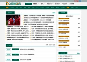 qjis.com