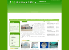 qjlvhuamei.com