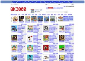 qk3000.com