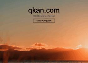 qkan.com
