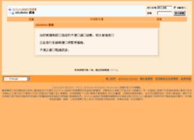 qkshare.org