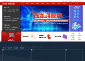 ql18.com.cn