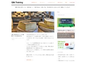 qlikview-training.ashisuto.co.jp
