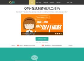 qmacode.com