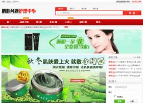 qmanchong.com